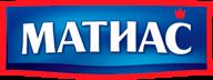Партнер компании Матиас