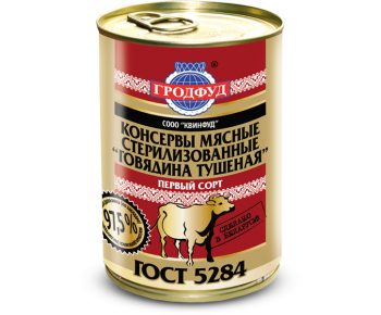 Говядина тушенная «ГродФуд» Беларусь 338 гр