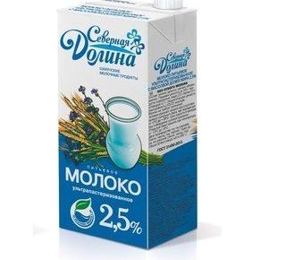 Молоко «Северная Долина» С КРЫШКОЙ 2,5% 950 мл.