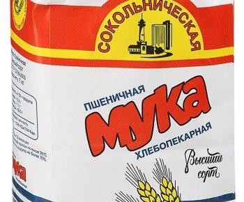 Мука Сокольники 1 кг