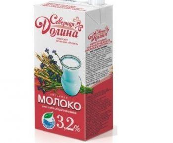 Молоко «Северная Долина» С КРЫШКОЙ 3,2% 950 мл.